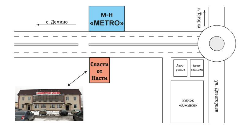 Схема проезда в офис